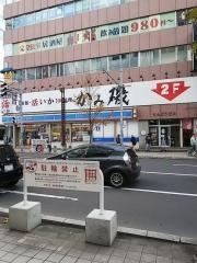 Japanese Ramen Noodle Lab Q-4