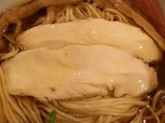 Japanese Ramen Noodle Lab Q-20