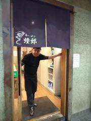 ラーメン燈郎【壱七】-1