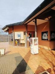 湖麺屋 Reel Cafe-1