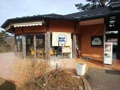 湖麺屋 Reel Cafe-2