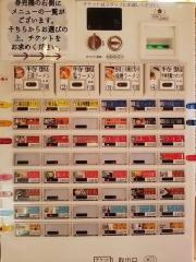 湖麺屋 Reel Cafe-7