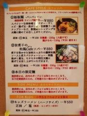 湖麺屋 Reel Cafe-10