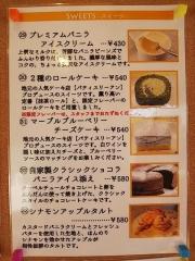 湖麺屋 Reel Cafe-12