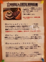 湖麺屋 Reel Cafe-13
