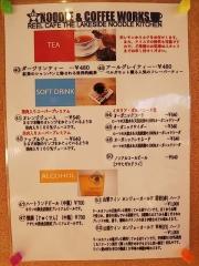 湖麺屋 Reel Cafe-14