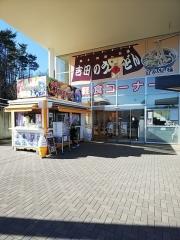 道の駅 富士吉田 軽食コーナー-1