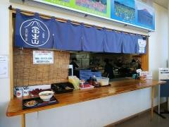 道の駅 富士吉田 軽食コーナー-11
