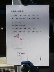 迂直【弐】-2