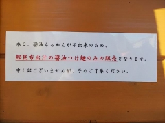 迂直【弐】-3