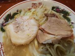 麺処 ほん田【弐五】-8