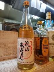 The Noodles Saloon Kiriya【五】-11