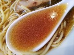 The Noodles Saloon Kiriya【五】-18