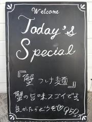 らーめん改【壱参】-11