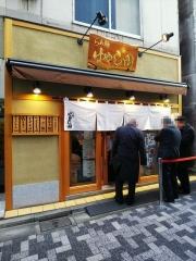 らぁ麺 はやし田 新宿本店【弐】-1