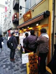 らぁ麺 はやし田 新宿本店【弐】-3