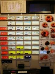 らぁ麺 はやし田 新宿本店【弐】-4