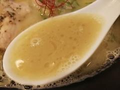 麺画廊 英 ~Noodle Art Gallery HANABUSA~【参】-9