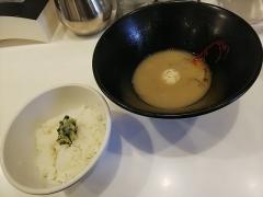 麺画廊 英 ~Noodle Art Gallery HANABUSA~【参】-12