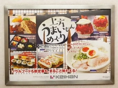 京阪百貨店 守口店「上方うまいもんめぐり」 ~ラーメン家 みつ葉~-2