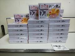 京阪百貨店 守口店「上方うまいもんめぐり」 ~ラーメン家 みつ葉~-10