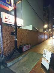 群青【弐四】-2