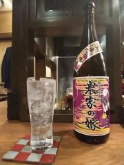 やき亭ぼーの-15