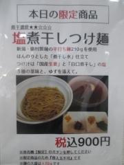 煮干しらーめん専門店 麺屋 晴-4
