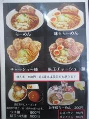 煮干しらーめん専門店 麺屋 晴-5