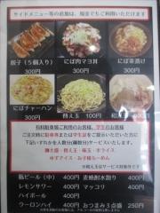 煮干しらーめん専門店 麺屋 晴-6