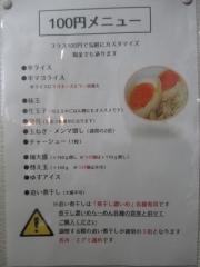 煮干しらーめん専門店 麺屋 晴-8