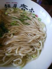 麺屋 齋虎-8