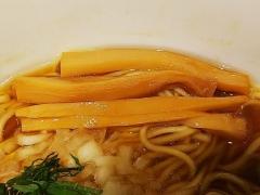心の味製麺【五】-12