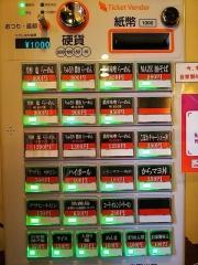 【新店】らーめん専門 Chu-Ru-Ri-3