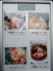 【新店】らーめん専門 Chu-Ru-Ri-4