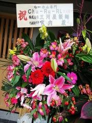 【新店】らーめん専門 Chu-Ru-Ri-11