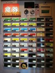 麺屋 一燈【五弐】-3