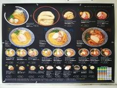 麺屋 一燈【五弐】-14