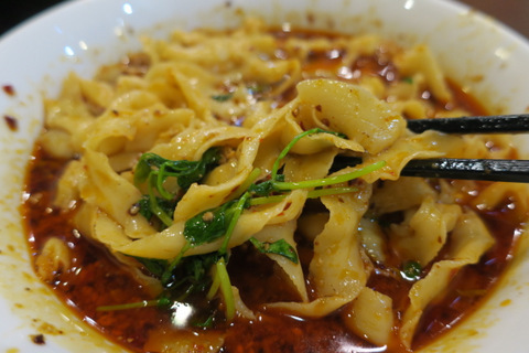 味覚(麺)