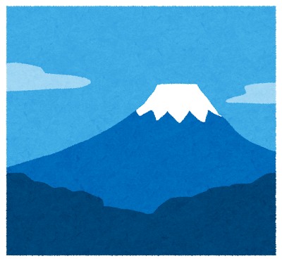富士山の山頂でラーメン屋開きたいんだけど許可おりるかな?