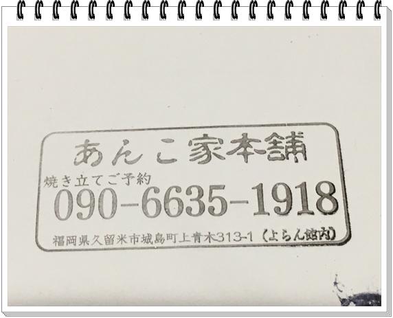 3369ブログNo4