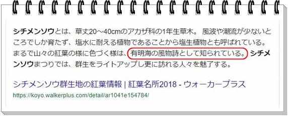 3370ブログNo2-2