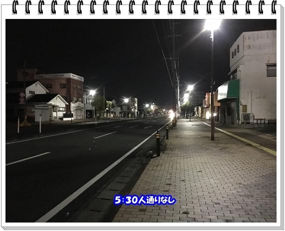 3385ブログNo2