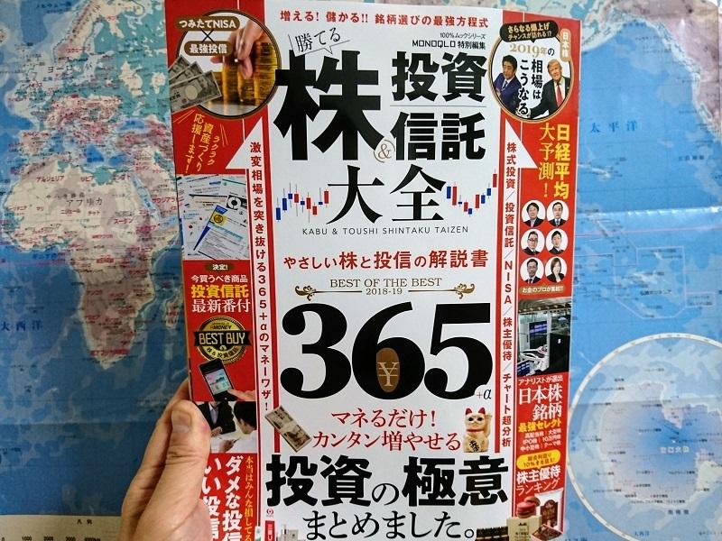 photo20181119_4.jpg