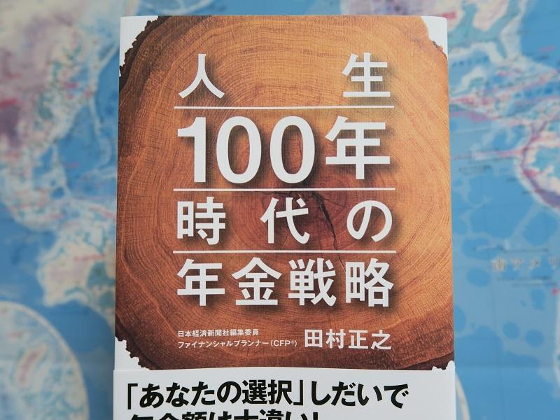 photo20190106.jpg