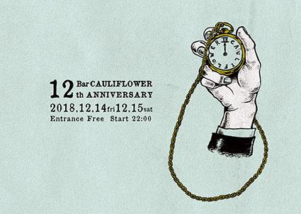 181217cauliflower.jpg