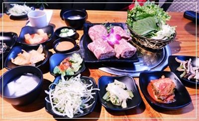 神戸牛焼肉店