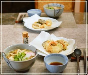 松茸饂飩で夕飯