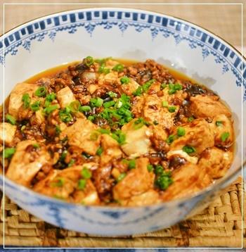 ピッタリのお豆腐