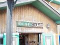 ロッタハウス